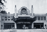 Wayne Avenue Theatre