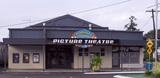 Babinda Munro Picture Theatre