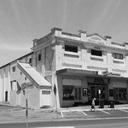 Flinders Cinema