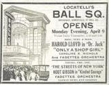 Ball Square Theatre