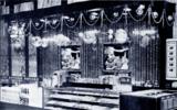 Loew's Rochester Theatre