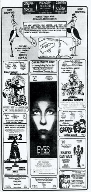 August 11th, 1978 grand opening ad
