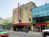 Bloor Hot Docs Cinema