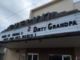 Evelyn Theatre - Dumas TX 2-14-2016a