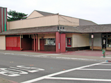 Seavue Twin Theater