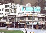 Bay Theatre
