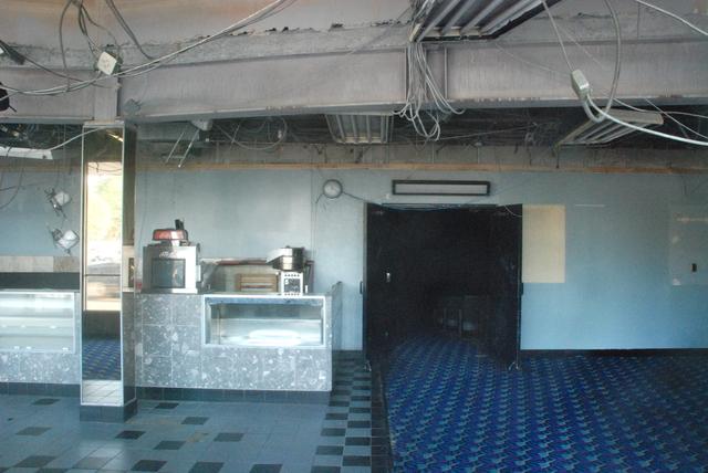 Rockville Centre Cinema