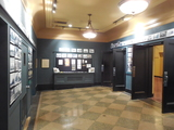 2-20-16 Vestibule before Concessions Foyer