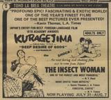 LA Free Press ad. July 1970