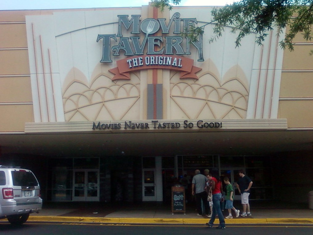 Northlake Festival Movie Tavern