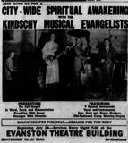 Evanston Theatre