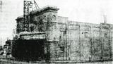 Overlook Theater