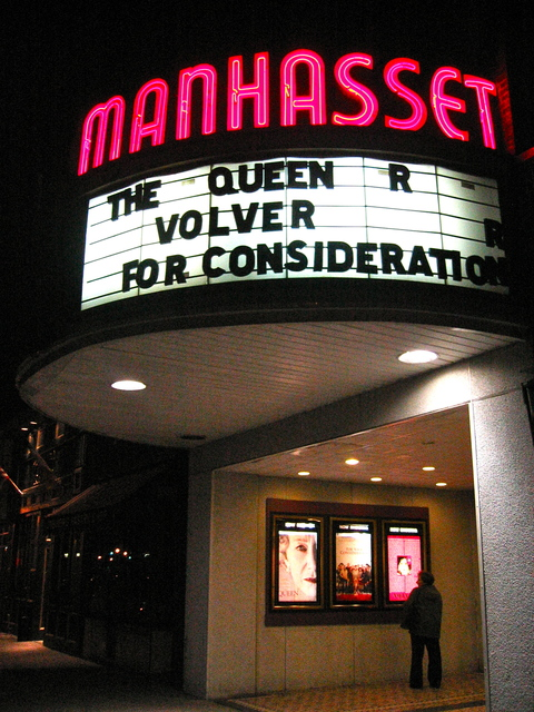 Bow-Tie Manhasset Cinemas