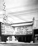 Odeon Hyland
