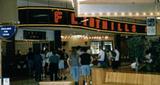 Emporia Flinthills 8 Cinemas