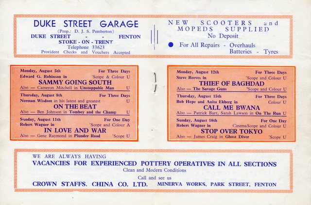 Two pages from the Plaza programme booklet for August, 1963.