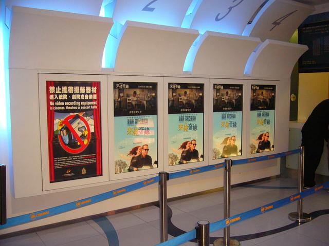 UA Times Square Cinema