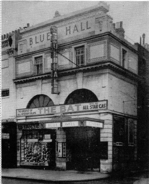 Blue Hall Cinema