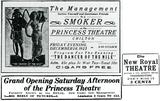 Chilton Cinema