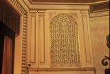 Fox Organ Grille