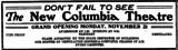 Columbia Music Arena