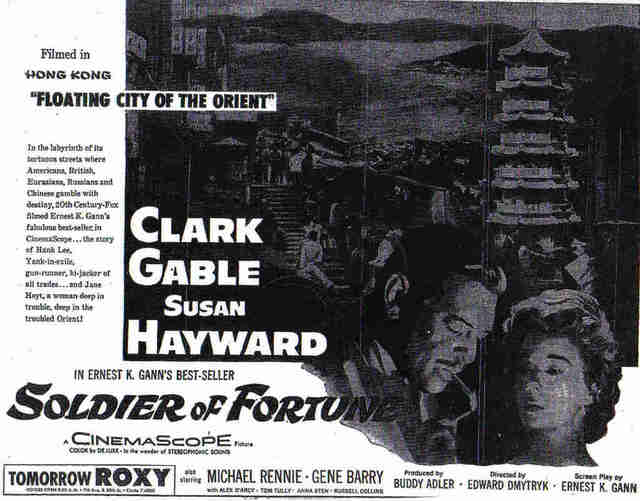 "Roxy Theatre ""Soldier of Fortune"" (1955) engagement ad"