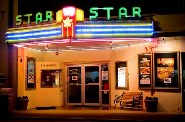 Star Cinema in Hong Kong, CN - Cinema Treasures
