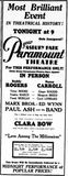 July 11th, 1930 grand opening ad