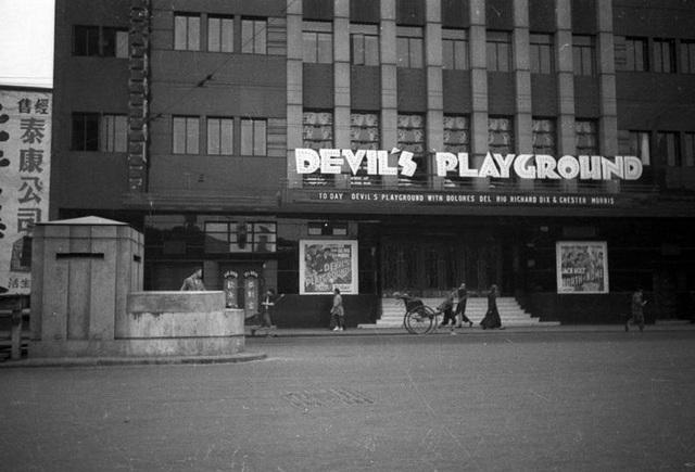 Metropol Cinema