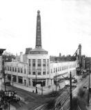 RKO PARAMOUNT Theatre; Cincinnati, Ohio.