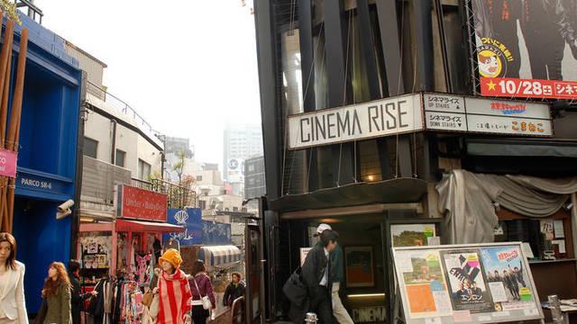Cinema Rise