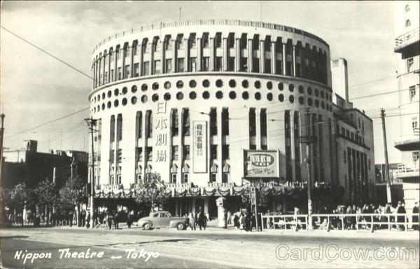 Nippon Gekijo Theatre