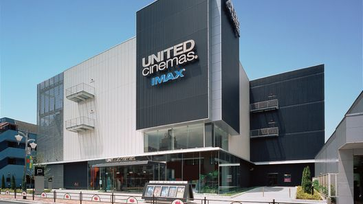 United Cinemas Toshimaen