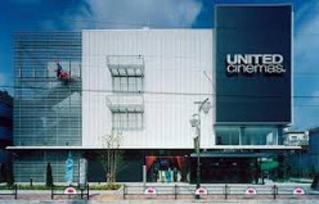 United Cinemas Toshimaen