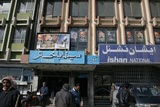 Bakhtar Cinema