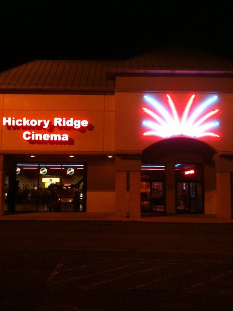 Hickory Ridge Cinemas