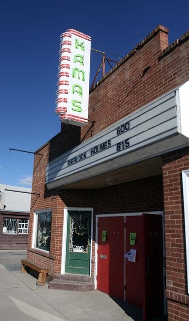 Kamas Theatre