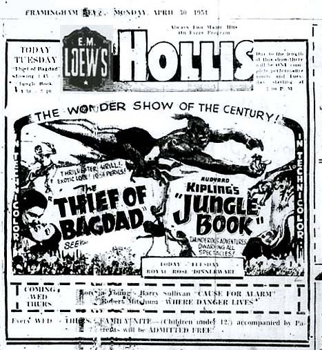 hollis theatre in framingham ma cinema treasures