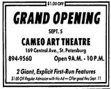 SEPTEMBER 5, 1975