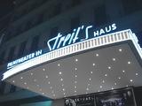 Streit's Haus Filmtheater Hamburg