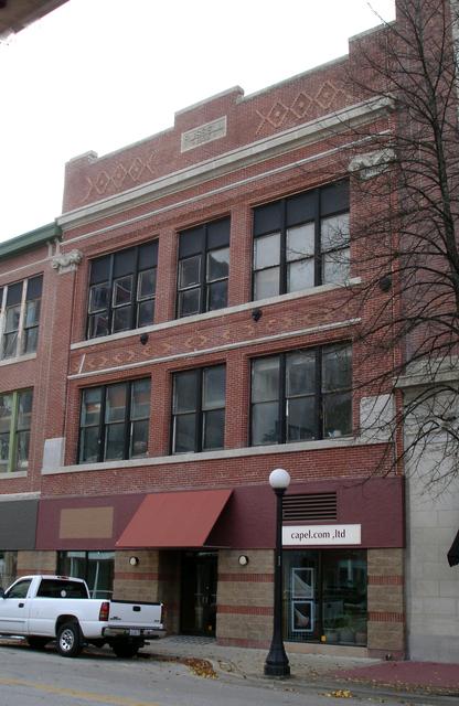 Rialto Theatre, Champaign, IL