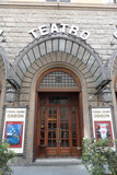 Cinema Teatro Odeon
