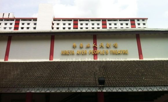 Kreta Ayer People's Theatre