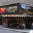 The Village at Astor Plaza, last movie