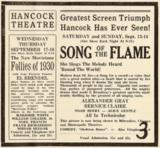 Hancock Theatre