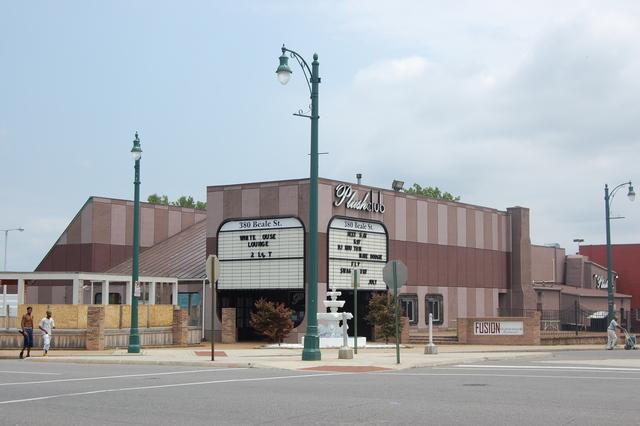 Muhammad Ali Theater