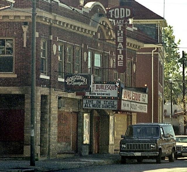 Todd Art Theatre