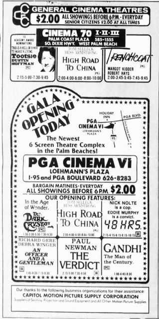 Another March 18th, 1983 grand opening ad