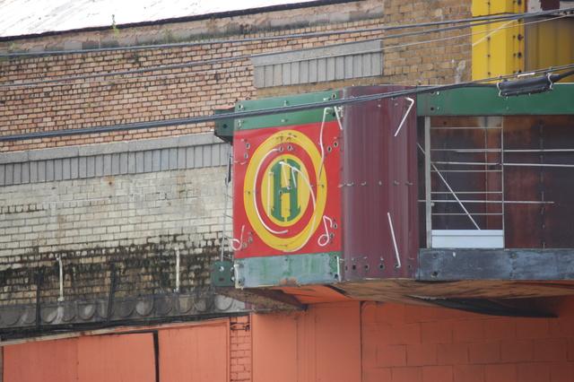 W. C. Handy Theatre