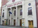 Roda Kvarn Cinema